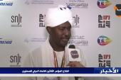 إفتتاح المؤتمر الثلاثين للإتحاد الدولي للصحفيين