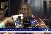 وضعية سيئة يعيشها المقيمون في مراكز الإيواء في تونس