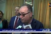 إمضاء إتفاقية شراكة بين وزارة الشؤون الإجتماعية و المعهد العربي لحقوق الإنسان