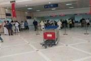 مطار قابس مطماطة الدولي: 253 حاجا يتجهون نحو البقاع المقدسة لأداء مناسك الحج