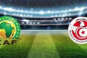 تصفيات كأس افريقيا 2021 : رزنامة مقابلات المنتخب التونسي