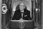 أعلنت الحداد ونكست الأعلام: 7 بلدان تقاسم تونس الحزن