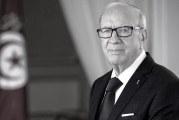 جنازة الرئيس الراحل الباجي قايد السبسي: توافد العديد من رؤساء وقادة الدول الشقيقة والصديقة والشخصيات الوطنية على قصر قرطاج