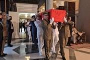 جنازة الرئيس الراحل في الصحافة الأجنبية