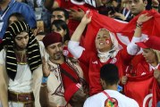كان 2019: سفارة مصر بتونس تمدد في التأشيرة للجماهير التونسية إلى 21 جويلية