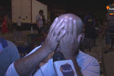 أجواء احتفالية فى تونس العاصمة عقب التأهل لدور الثمانية