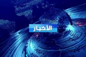 ندوة صحفية للأعلان عن إطلاق النسخة الجديدة لموقع bil-kamcha.tn