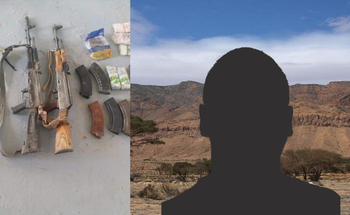 عدم وجود العنصرين الإرهابيين اللذين تم القضاء عليهما في مرتفعات عُرباطة بالسجلّ الوطني لهويات المواطنين التونسيين