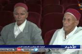 الحامة :لقاء لمقاومين للإستعمار الفرنسي