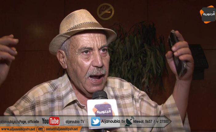 ندوة صحفية لوضعية المتقاعدين بتونس