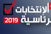 المحكمة الإدارية تتلقى 5 ملفات طعن بالإستئناف ضد الأحكام الصادرة في الطور الأول بخصوص نتائج الإنتخابات