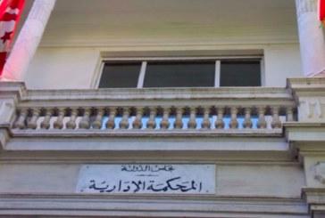 المحكمة الإدارية تشرع في قبول الطعون في النتائج الأولية للدور الأول من الإنتخابات الرئاسيّة السابقة لأوانها