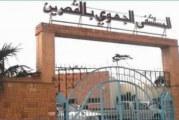 القصرين: يسكب البنزين على طبيب بالمستشفى ويهدد بإحراقه