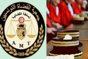 وكيل الجمهورية لدى المحكمة الإبتدائية بتونس:سننشر بيانا في الإجراءات الخاصة بالشكايات المتعلقة بالجهاز السري