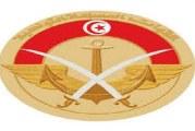 القبض على 3 مُهرّبين في رمادة أطلقوا النار على أفراد تشكيلة عسكرية