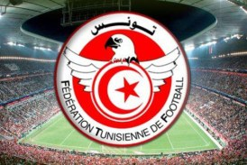الجامعة التونسية لكرة القدم تسحب 6 نقاط من رصيد النادي الأفريقي