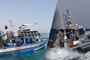 آخر تطورات احتجاز 16 بحارا تونسيا بليبيا