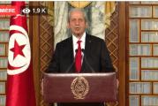رئيس الجمهورية: وجود القروي بالسجن يُهدد المسار الانتخابي ويجب أن نجد حلا مشرفا