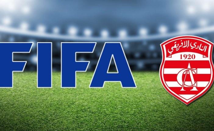 الاتحاد الدولي يصدر قرارا جديدا ضد النادي الإفريقي