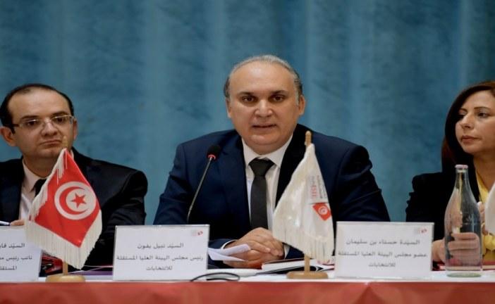 الهيئة العليا المستقلة للانتخابات تُقرر استئناف أحكام المحكمة الادارية في نتائج التشريعية