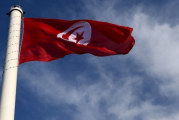 تونس تفتح باب التسجيل في المسابقة الوطتية الثانية للاختراع حتى يوم 13 ديسمبر 2019