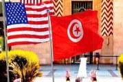 """السفارة الأمريكية بتونس تُحذر من """"التحيل"""" بخصوص """" الغرين كارت"""""""