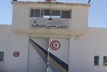 كاتب عام النقابة الاساسية لسجن المرناقية يلقي بنفسه من أعلي بناية السجن