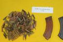 قفصة : العثور على 4 مخازن رشاش و65 خرطوشة في منطقة وادي بياش