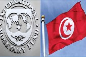 صندوق النقد الدولي يُهدد بحرمان تونس من بقية قرض الـ 2.9 مليار دولار