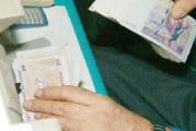 الجمعية المهنية للبنوك والمؤسسات المالية التونسية : البنوك لم تتكبد أي خسائر جراء الاستيلاء على أموال بالعملة الصعبة لدى البنك المركزي التونسي
