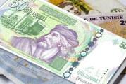 البنك المركزي التونسي يعتزم سحب الورقة النقدية من فئة 50 دينارا من التداول