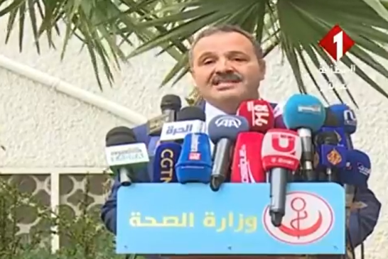 """وزارة الصحّة : 30 إصابة جديدة بـ""""كورونا"""""""