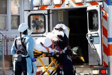 كورونا.. ارتفاع قياسي بعدد الإصابات اليومي في نيويورك