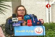 بن علية تحذر  : تونس في المرحلة الوبائية الأخيرة ..خوفا إن تكون الحالات الوافدة منطلقا لتفشي العدوى من جديد