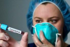 کورونا : تسجیل 25 حالة جدیدة لیصبح العدد الجملي للمصابین بالفیروس 114 حالة مؤکدة