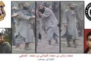 هوية الإرهابيين المقضي عليهما بجبل السلوم