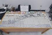 الداخلية: ايقاف 6 أشخاص منهم صاحبة صيدلية وحجز 2910 أقراص مخدّرة