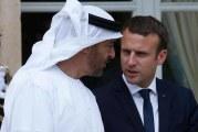 """الشيخ محمد بن زايد يتفق مع ماكرون على ضرورة دعم """"إعلان القاهرة"""" بشأن ليبيا"""