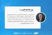 وزير الداخلية بحكومة الوفاق فتحي باشاغا :اجتماع إيجابي مع السفير الأمريكي و قيادة الأفريكوم