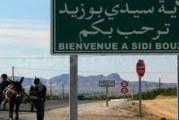سيدي بوزيد: وفاة أم وإبنتها في إصطدام سيارة بكريطة