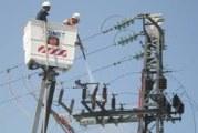 سليانة: قطع التيار الكهربائي لمنع شاب من الإنتحار