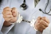 سوسة:إيقاف طبيب يروج المخدرات