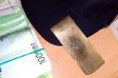 حجز حوالي مليار ونصف من العملة الأجنبية وصفيحتي ذهب بالصخيرة