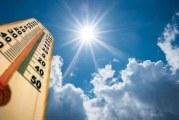 ابتداءا من اليوم : ارتفاع في درجات الحرارة