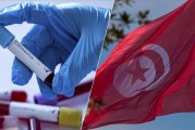 وزارة الصحة: تسجيل إصابتين جديدتين وافدتين بكورونا