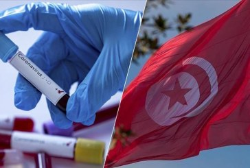تونس تُسجّل 10 إصابات جديدة بكورونا