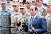 السيسي: تدخل مصر المباشر في ليبيا تتوفر له الشرعية الدولية