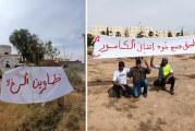 رابطة حقوق الانسان تدعو الحكومة إلى الدخول فورا في مفاوضات جدية مع ممثلي اعتصام الكامور