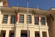 تركيا تنكس العلم التركي