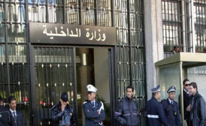 كان بصدد التحضي للقيام بأعمال إرهابية..وزارة الداخلية تقوم بإيقاف إرهابي